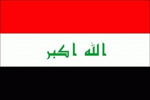 Passbilder für Visum Irak
