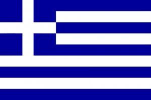 Passbilder für Visum Griechenland